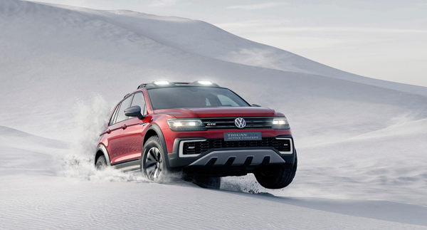 VW Tiguan GTE Active Concept action