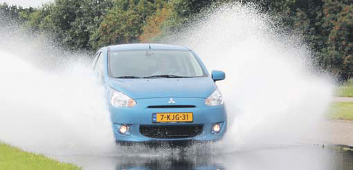 Mitsubishi SpaceStar CVT waterbak