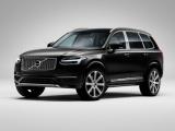 Meest luxe Volvo ooit debuteert op Autoshow van Shanghai