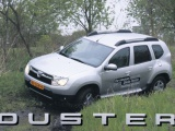 Dacia DUSTER Lauréate 4x2