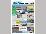 Autoplus Juni editie 2016