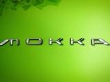 Nieuwe Opel Mokka heeft primeur met nieuwe stijl typeaanduiding