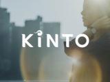 Toyota introduceert KINTO: een nieuw merk voor mobiliteitsdiensten in Europa