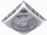 Klimaat Comfort Groningen levert nu ook ventilatoren voor systeemplafonds!