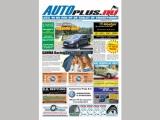 Autoplus Juli editie 2016