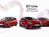 Kia lanceert drie nieuwe GT-Line Editions