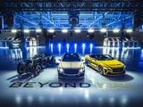 Bentley Beyond100-programma: leidende rol richting een CO2-neutrale toekomst