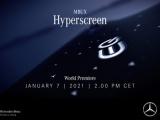 Wereldpremière van MBUX Hyperscreen op 7 januari op Mercedes me media