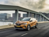 Nieuwe Renault CAPTUR nu in de showroom