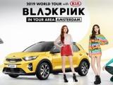 Kia Motors werkt samen met K-Pop-supergroep BLACKPINK