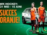 Win een Volvo V40 tijdens het WK Hockey én steun het Jeugdsportfonds
