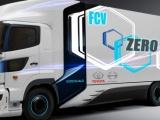 Toyota en Hino ontwikkelen samen waterstof vrachtauto