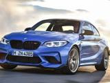 De nieuwe BMW M2 CS. Exclusieve, speciale versie overtuigt op weg en circuit.