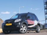 Daihatsu Terios 1.5 2WD Trophy