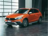 """Nieuwe Fiat Tipo met zuinige motoren, nieuwste ADAS, Apple CarPlay, 10.25"""" touchscreen en voor het eerst ook als Crossversie"""