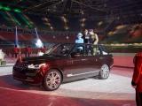 Nieuwe hybride 'state review' Range Rover voor Britse koningshuis
