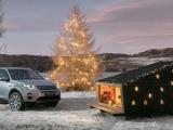 Land Rover presenteert unieke schuilhut