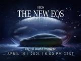 Wereldpremière EQS op Mercedes me media – digitale onthulling van progressieve elektrische limousine