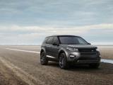 Nooit meer iets 'kwijt' met Land Rover Discovery Sport