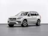Volvo introduceert XC90 Intro Edition