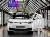 Volkswagen start productie ID.3 in Glazen Fabriek