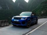 Snelste Land Rover ooit