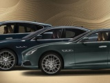 Maserati presenteert Royale special editions