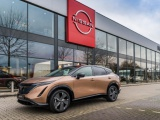 Nieuw Nissan-logo voor alle Europese dealervestigingen