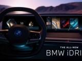 Het nieuwe BMW iDrive.