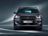 Ford onthult nieuwe Kuga SUV
