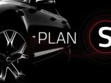 Kia maakt met 'Plan S' transitie naar elektrisch rijden en mobiliteitsoplossingen